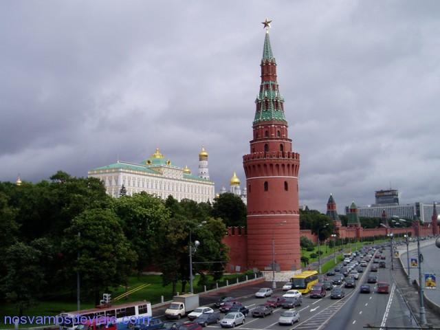 M Kremlin