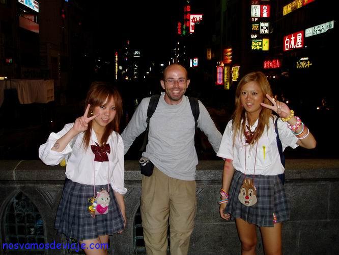 Especies nocturnas en Osaka