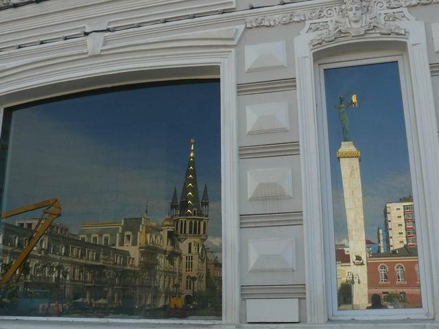 Batumi y la estatua del vellocino de oro