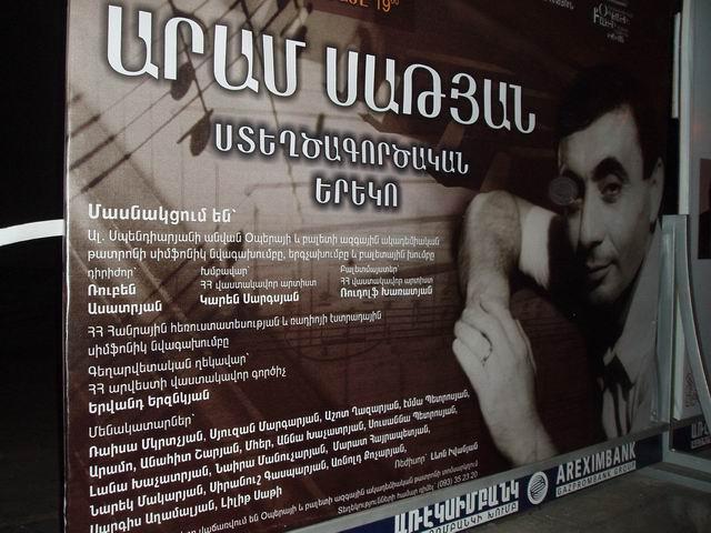 Cartel en Armenio. Ahora que empezabamos a leer el georgiano lo cambian