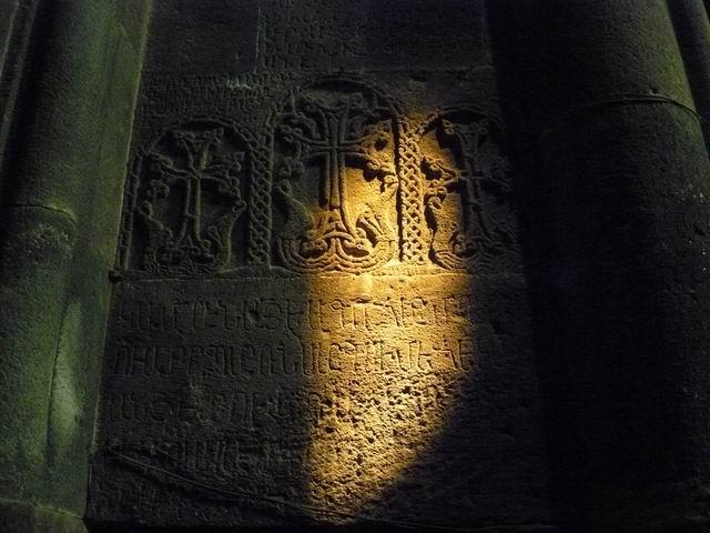 Cruces talladas en la roca de Geghard