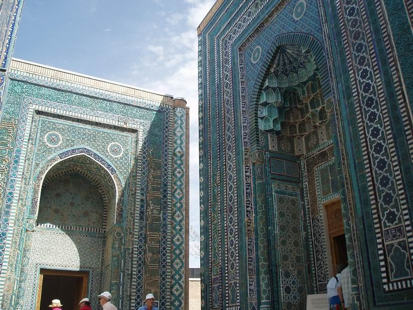 Mausoleo de las esposas de Timur
