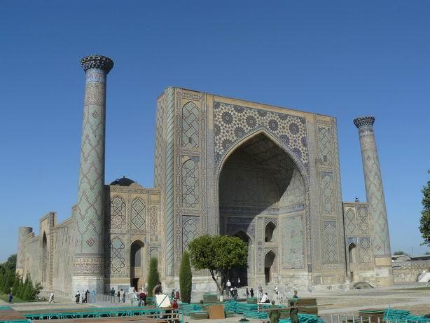 Medersa de Ulughbek, Registan de Samarcanda
