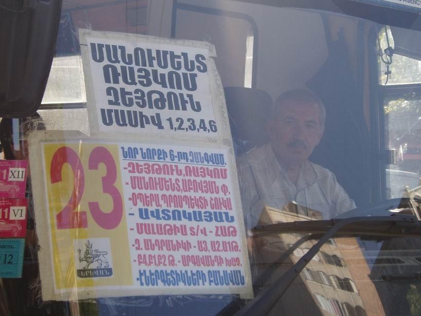 Auto bus Armenio