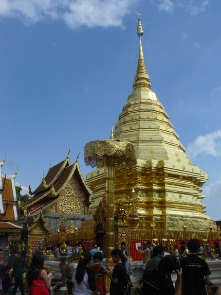 Wat Phra That Doi Sutep