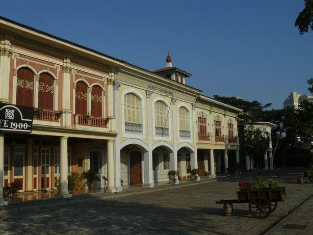 Malecón 1900 de Guayaquil