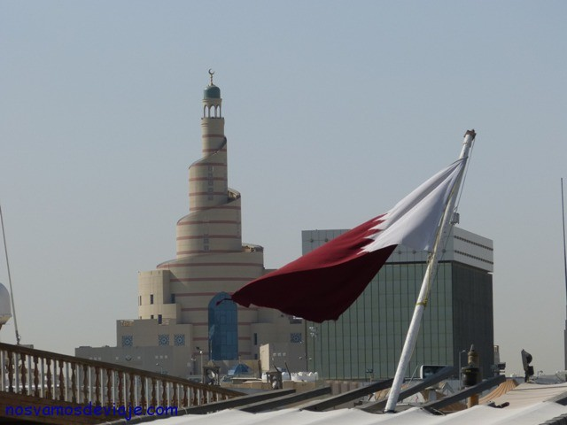 Minarete del centro cultural islámico