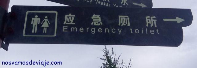 baño de emergencia