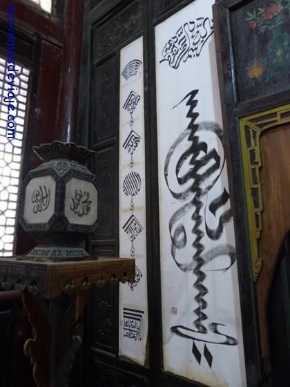 Caligrafia arabe imitando a chino