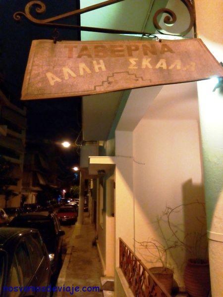 Taberna Otra Escala en Pireo