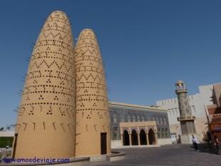 Palomares de Katara