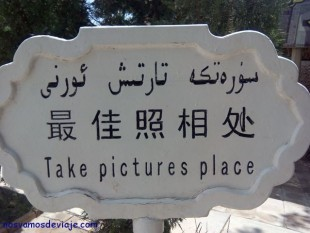 sitio para hacer fotos